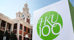 "The ""HKU 100"" logo"